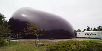 ANISH KAPOOR0088
